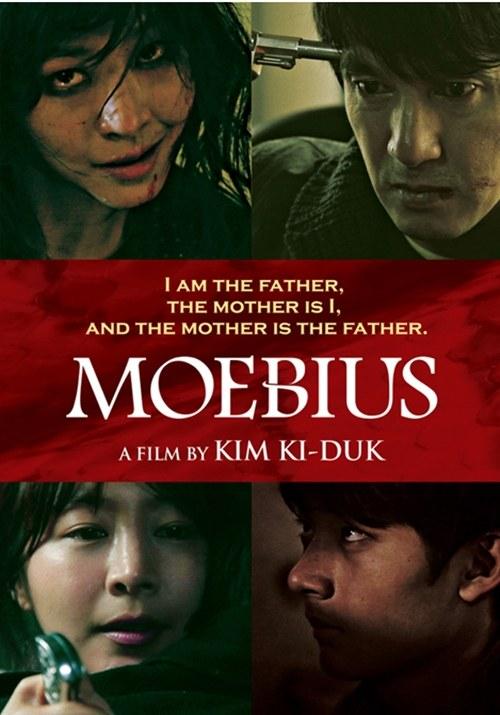 Korean restricted movies