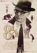 8½ Japanese Poster