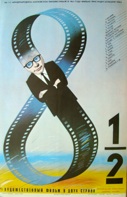 8½ Russian Poster