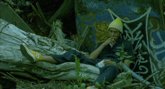 Hazard (2005) 1